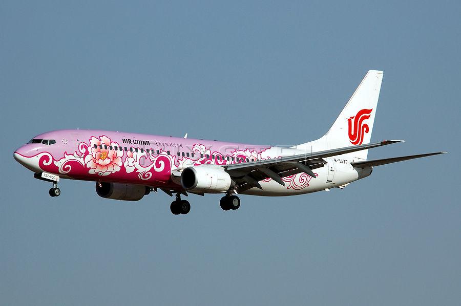 avion de air china