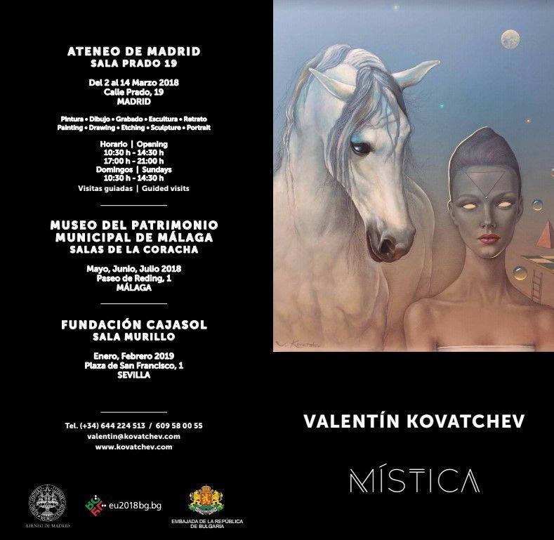 mistica, kovatchev, ateneo