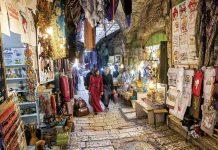 Mercado de Jerusalem