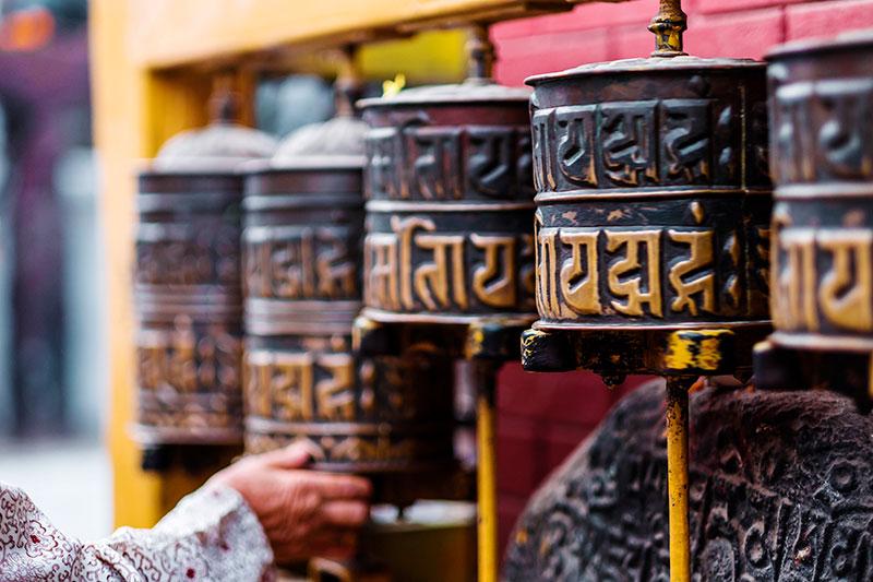 Nepal Pangea travel store